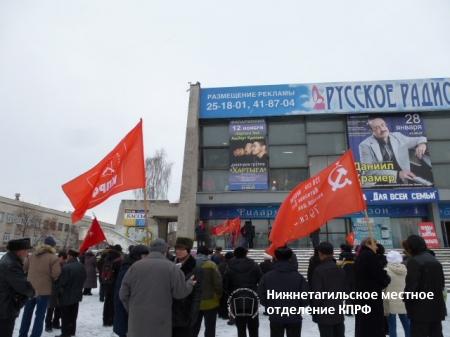 Нижнетагильские коммунисты отметили годовщину Великого Октября