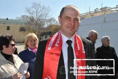 Коммунисты Нижнего Тагила приняли решение участвовать в выборной кампании 2017 года