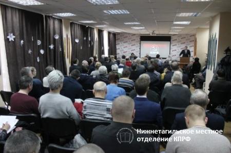 XIII Пленум Свердловского областного комитета КПРФ