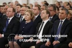 «Кремлёвский список» это диктат доллара