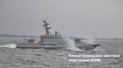 Конфликт в Керченском проливе