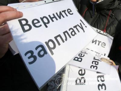 Очередное обращение обманутых рабочих к президенту Путину