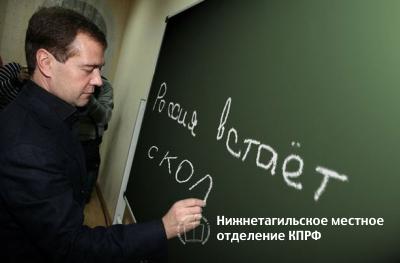 «Вставшая Россия» снова на коленях