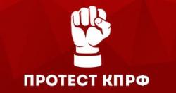 За права трудового народа!